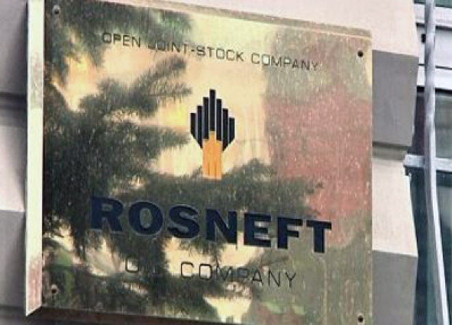 Rosneft buys TNK Unit from BP