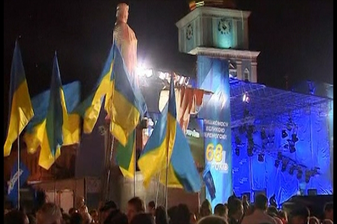 Ruling Party wins Ukraine election