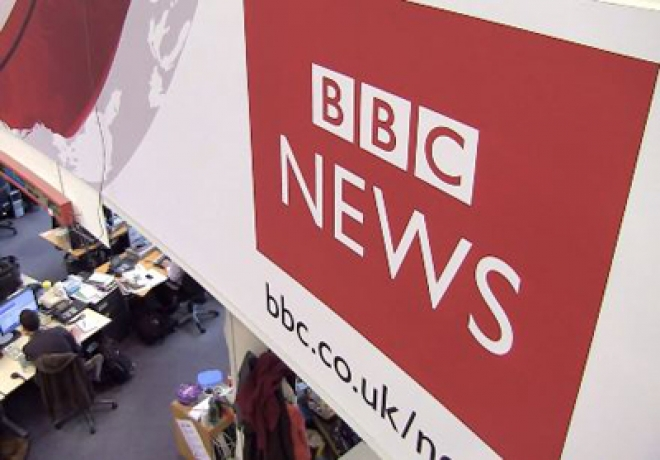 BBC to review pay of its highly paid presenters