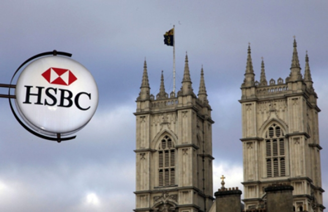 HSBC investigated by HMC over 'criminal accounts'