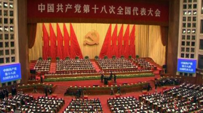 The Communist party chooses 'Xi Jinping' as new leader