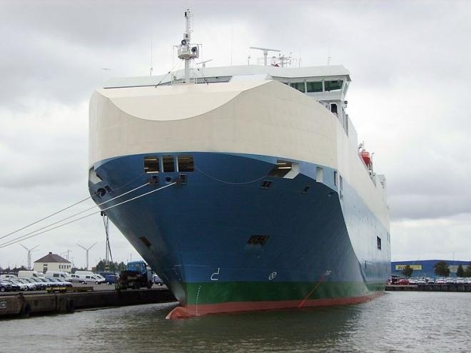 Cargo ship collision: 4 dead 7 missing