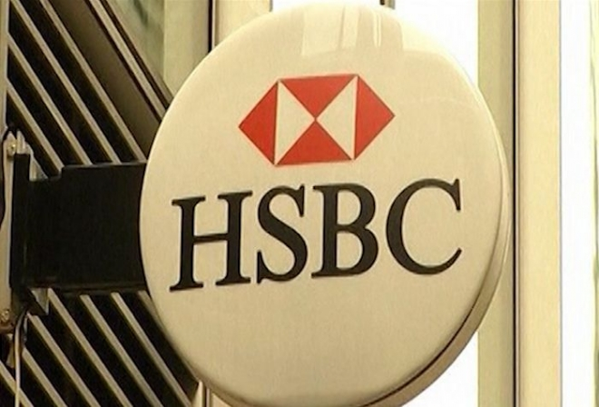 HSBC Lags Behind Anti-Money Laundering Controls Overhaul Target
