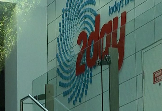 Australian watchdog opens probe into 2Day FM