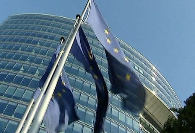 Euro ministers agree on ECB as banking supervisor