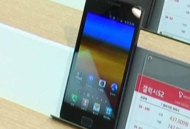 Apple denied ban on Samsung smartphones
