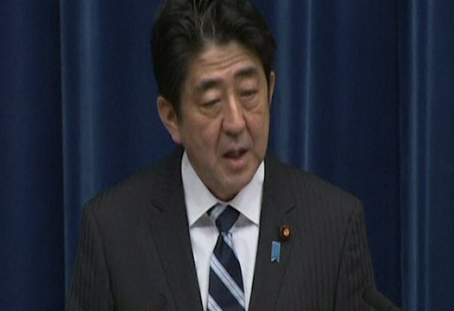 Japan approves $116bn stimulus package