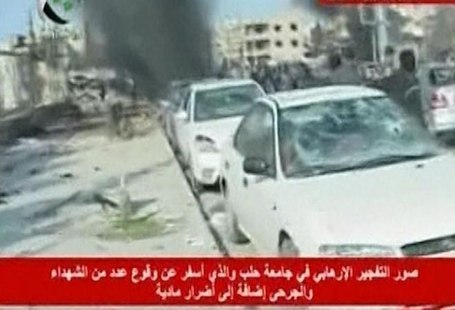 Syria: Explosion at Aleppo university kills 15