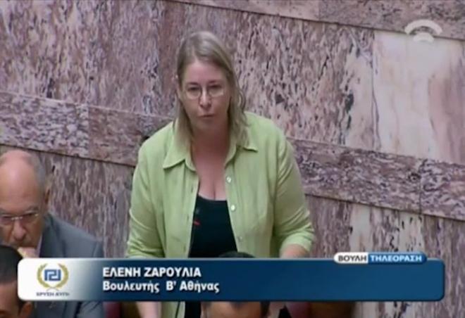 EU to ban Golden Dawn's Eleni Zaroulia from Council