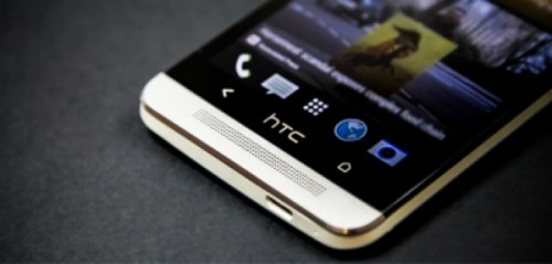 HTC Unveils New Flagship Smartphone: HTC One