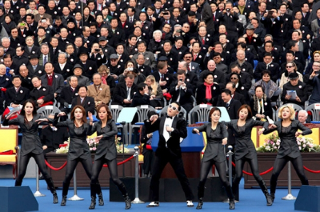 Psy's 'Gangnam Style' Delights Inauguration Audience