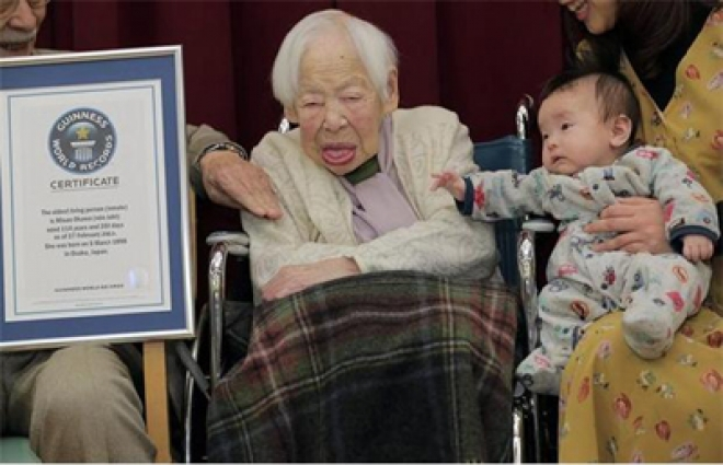 Japanese Woman Recognised As World's Oldest