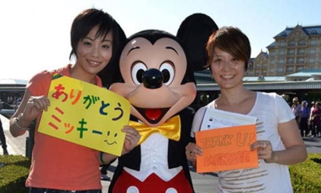 Two Women Hold Their Wedding At Tokyo Disneyland