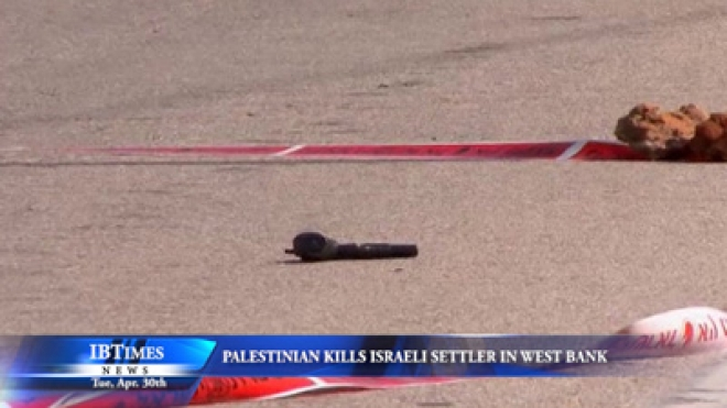 Palestinian Kills Israeli Settler In The Occupied West Bank