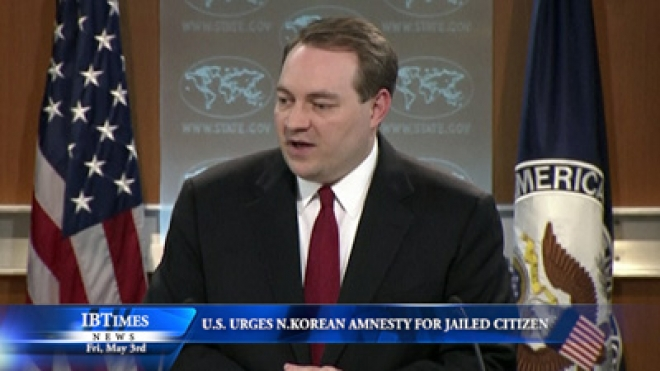 U.S. Urges N. Korean Amnesty For Jailed U.S. Citizen