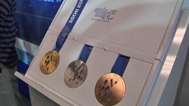 Sochi Games Medals Unveiled