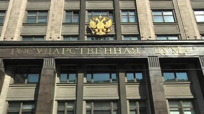 Russian Parliament Passes Gay Propaganda Law