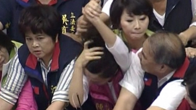 Hair Pulling And Scuffles In Taiwanese Parliament