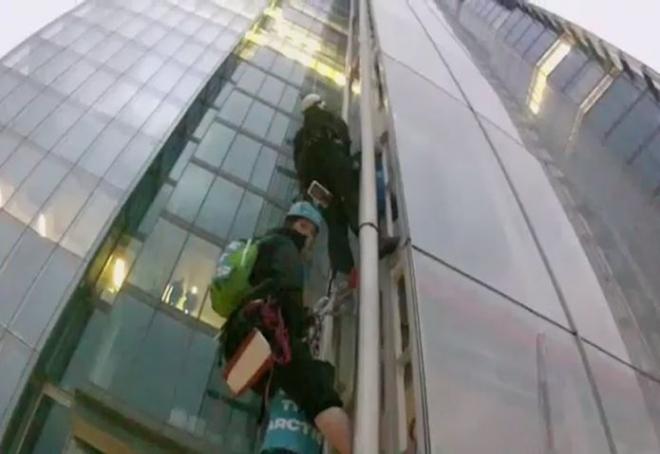 Greenpeace Protesters Climb The Shard