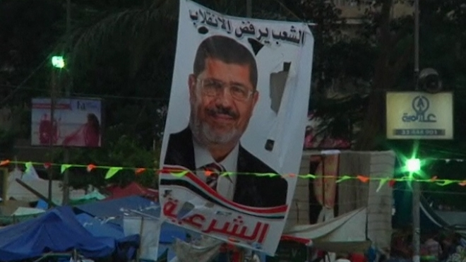 Morsi's Muslim Brotherhood in Lonson