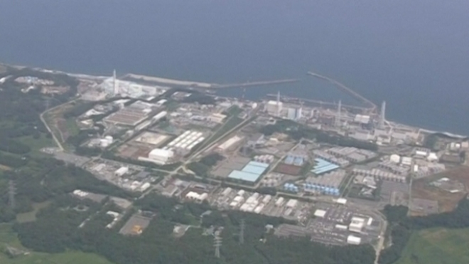 Fukushima Nuclear Plant Leak Worse Than Thought