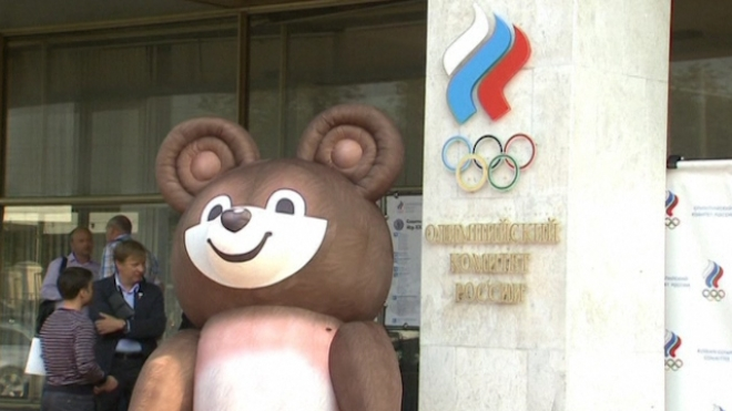 Russia Says Will Not Discriminate Against Gays At Olympics