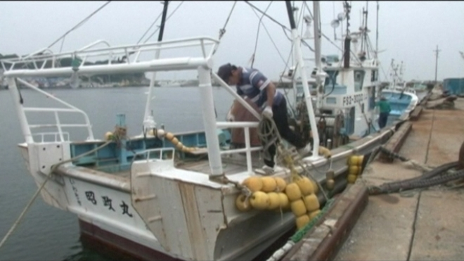Fishing Is Banned Off The Coast Of Fukushima