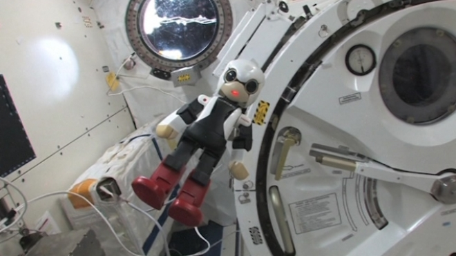 Japans Space Robot Phones Home For The First Time