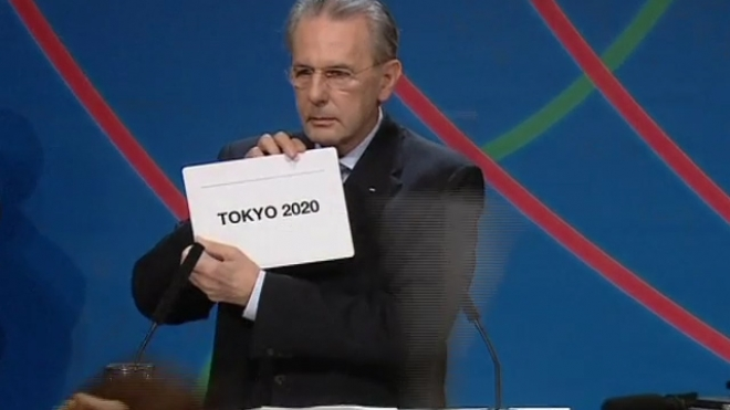 Tokyo Awarded 2020 Olympic Games