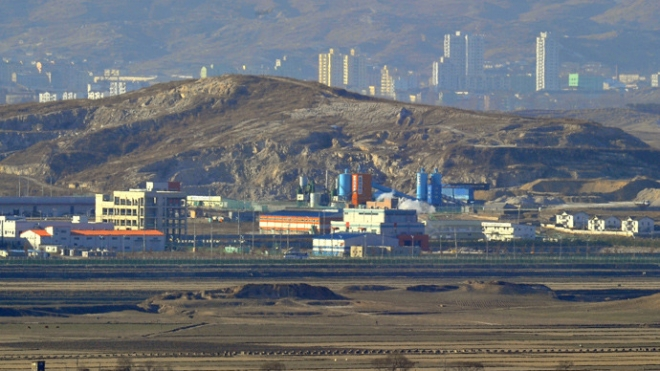 Two Koreas To Re-Open Kaesong In Trial Run