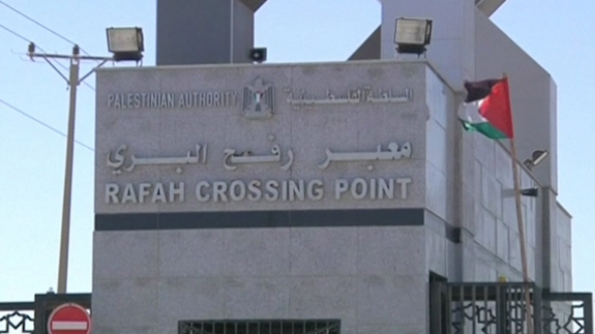 Egypt Closes Border With Gaza After Car Bombing