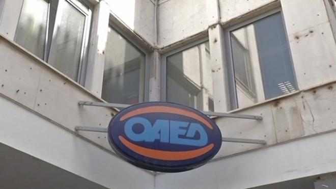 Greek Unemployment Hits Record 27.9 Percent