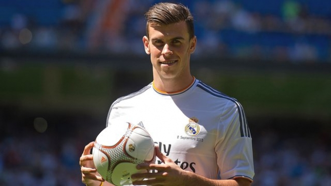 Bale Aims For Quick Return To Fitness