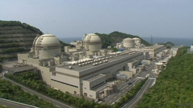 Japan Switches Off Last Operating Nuclear Reactor