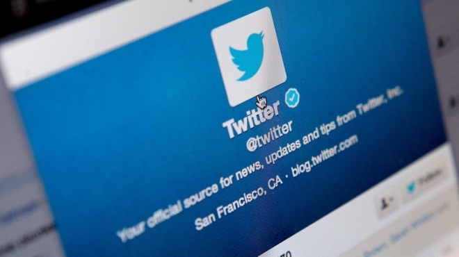 Twitter IPO Price Range Values It At $11bn