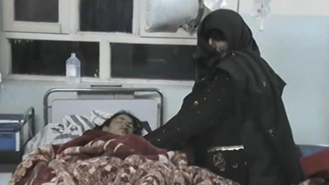 18 Killed In Afghanistan Wedding Blast