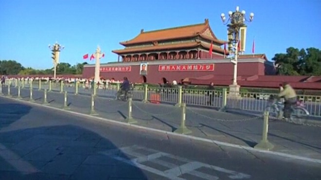 China Arrests Five Uighur Suspects for Tiananmen Crash