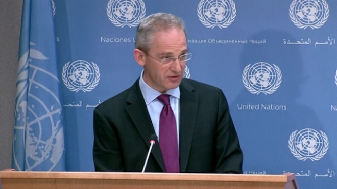 UN Receives Reassurances From US To Not Spy On Comms
