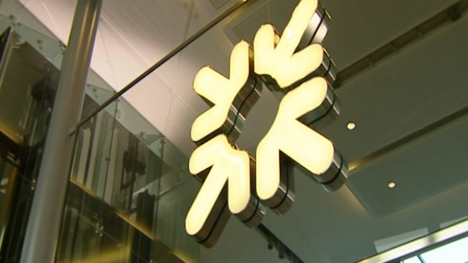 Mis-Selling PPI Scandal: RBS Compensation Pot Hits £2.6bn