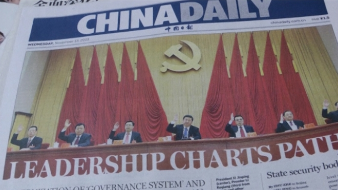 China Reforms to Continue With More Transparency