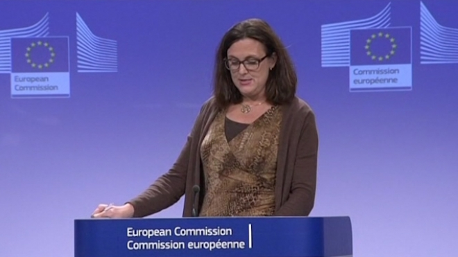 EU Dismisses Claims That U.S. Guilty Of Financial Spying