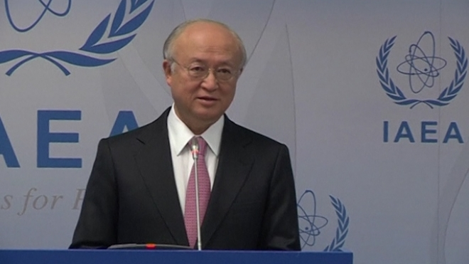 IAEA To Visit Nuclear-Linked Iran Site Under New Accord