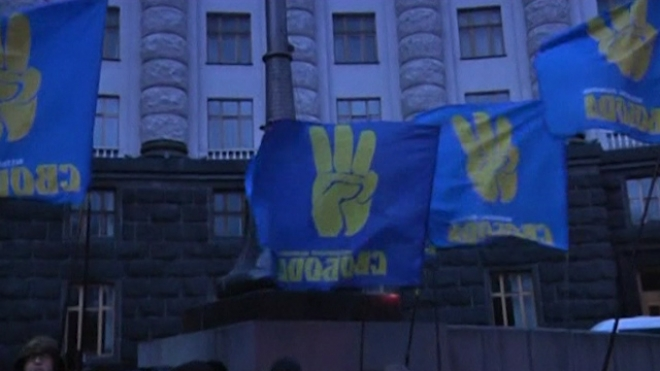 Ukrainian Protesters Block Main Government Building