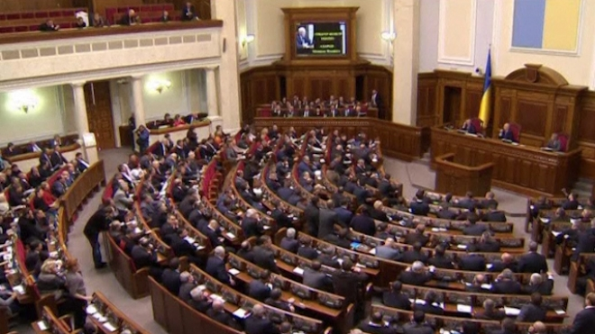 Anger In Kiev As Motion For Confidence Vote Fails