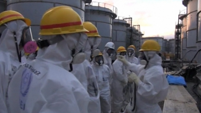 IAEA Says Situation In Fukushima Remains Very Complex