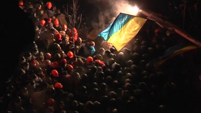 Ukrainian Riot Police Clash With Protesters In Kiev