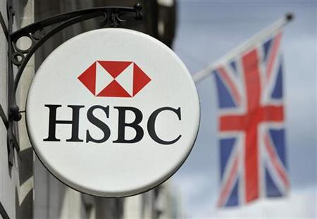 An HSBC bank branch logo is seen in central London