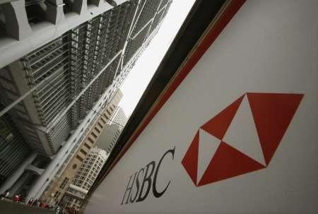 HSBC names Sarah Legg new CFO for Asia
