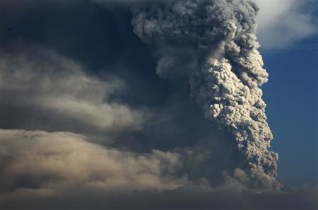 Mount Merapi volcano