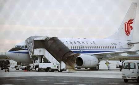 Rolls-Royce wins $1.8 billion Air China order